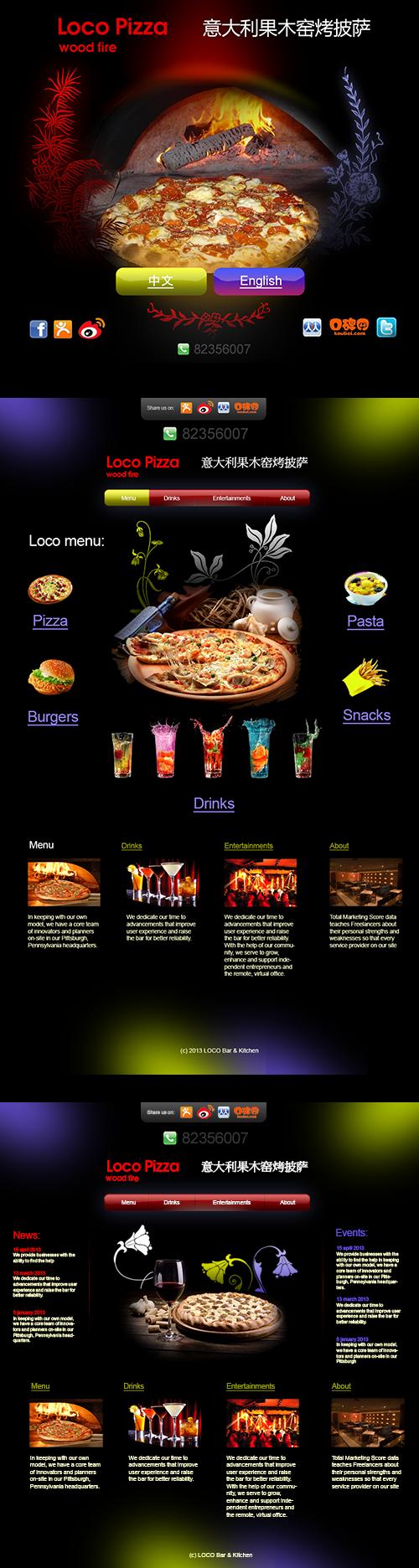 pizzafolio