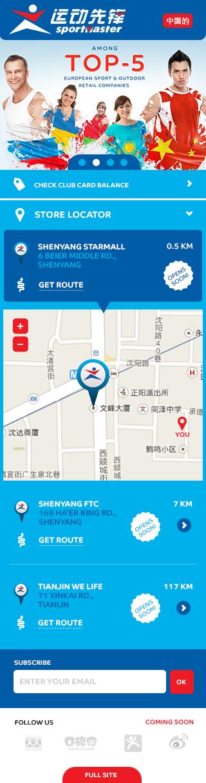 cm_map2