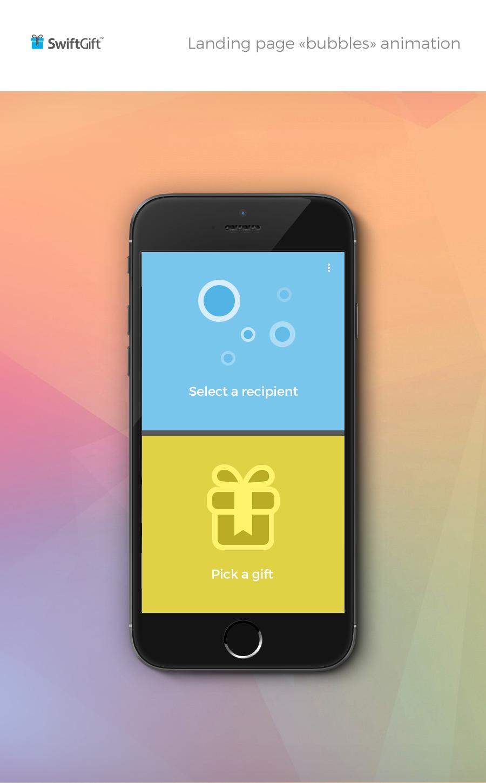 app2_animate