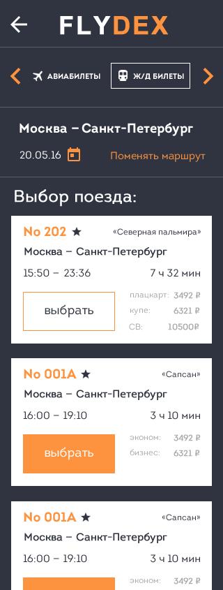 mob2-1