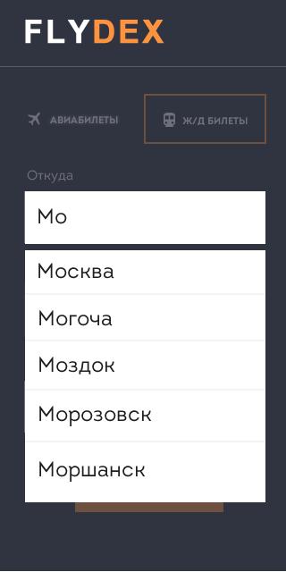 mob_list-2